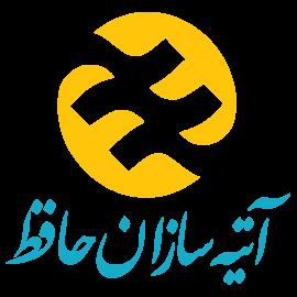 آتیه-سازان-حافظ