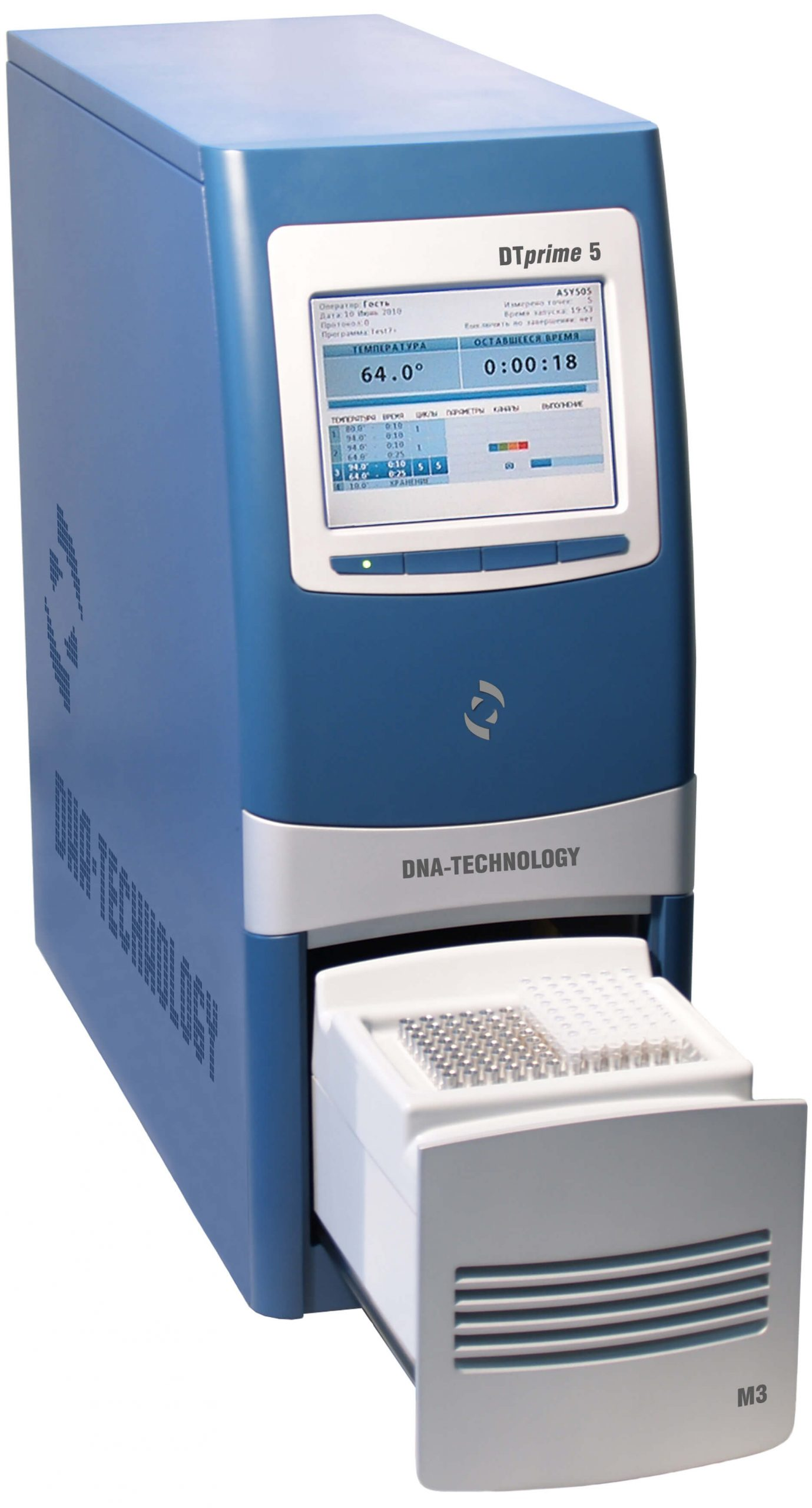 detecting-thermocycler